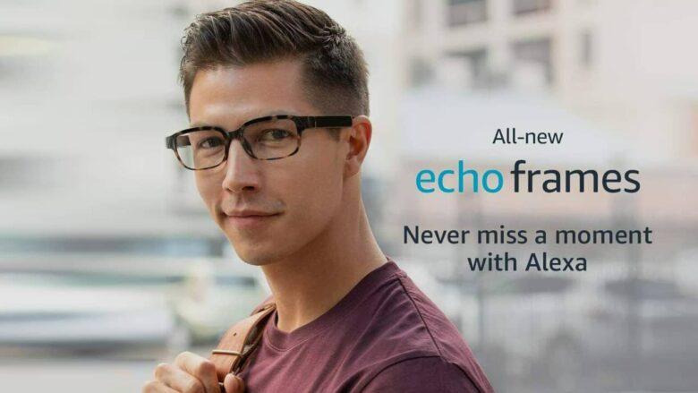 amazon echo frames lunettes connectées